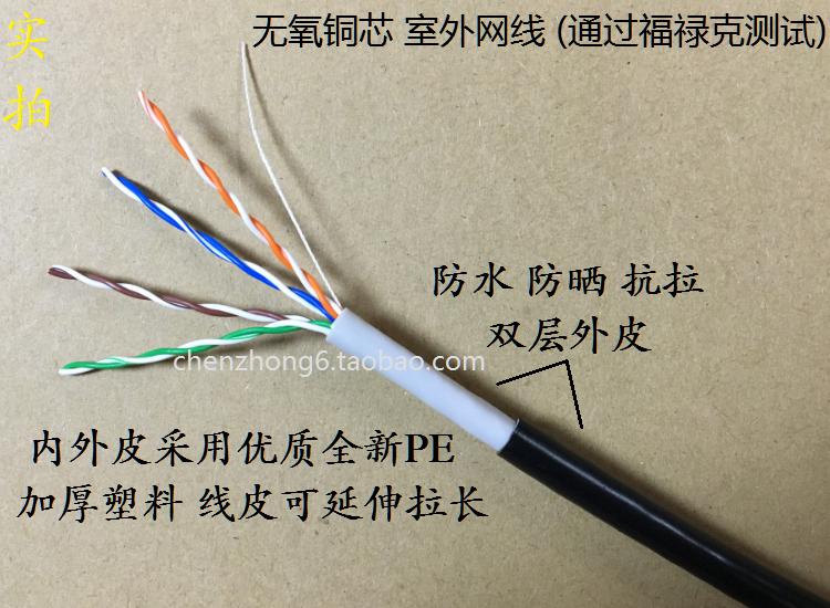 超五类网线0.5无氧铜300米箱纯铜0.45室外150监控100全铜50双绞线