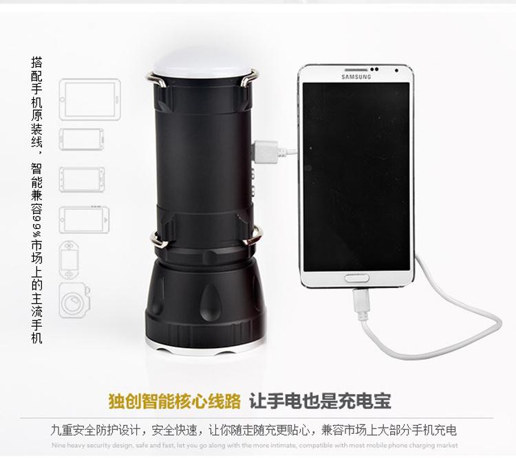 森林虎SLH-H712多功能强光手电筒手提灯长待机可给手机充电