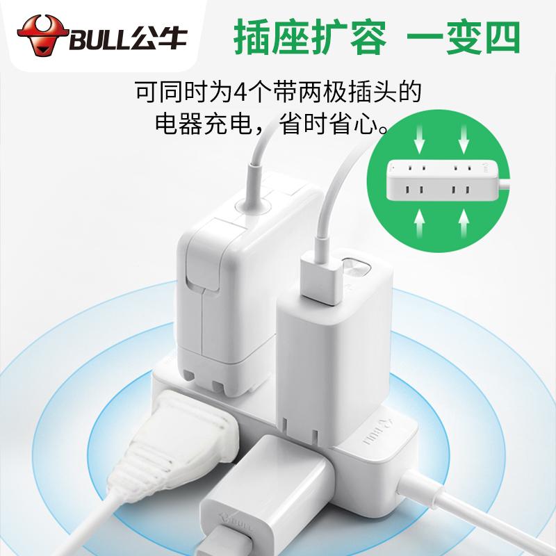 插位两项插板带线 2 公牛两脚插头插座转换器插线板两孔一分二插排