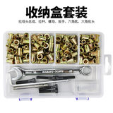 Blackmer LM83 manual electric dual-use pull female gun rivet gun nut rivet gun rivet gun nut gun Ram