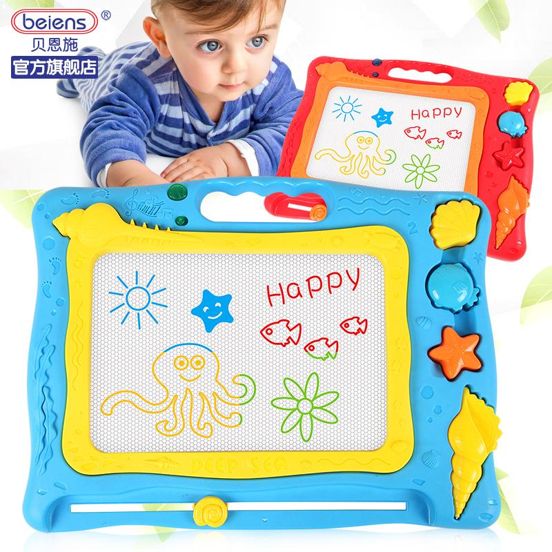 19元包邮 慢慢儿童大号磁性画板 宝宝益智小黑板涂鸦写字