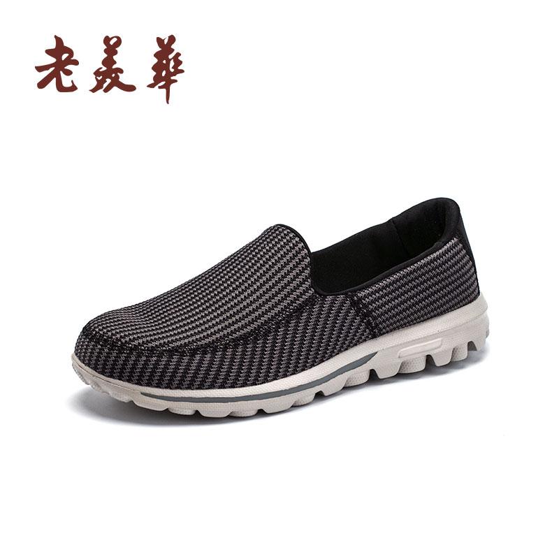 老美華春夏新款透氣防滑網面輕便健步鞋軟底防滑豆豆男鞋兩色可選