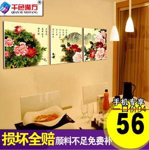 千色魔方diy数字油画三联三拼客厅风景花卉人动物手绘油彩装饰画