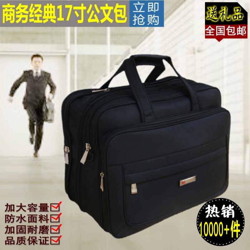 特價加厚牛津加大號旅行電腦包斜挎包男士手提單肩包公文包商務包