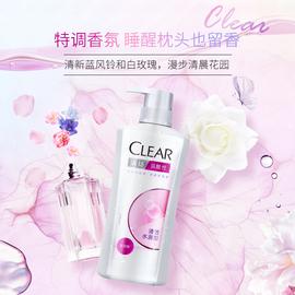 联合利华清扬5.5小粉瓶玻尿酸去头屑洗发水清透水润500g*3