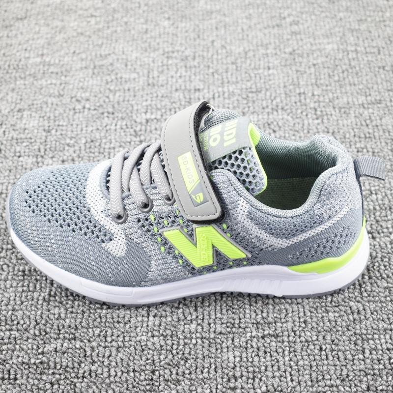 夏季新款比迪童鞋男童透气单网运动鞋中大童防臭男孩休闲跑步鞋 19
