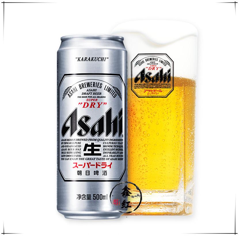 黄啤酒整箱 罐 24 500ml 生啤酒 朝日啤酒超爽系列