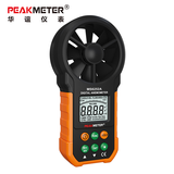 Huayi PM6252AB digital anemometer portable wind speedometer hand-held impeller wind instrument