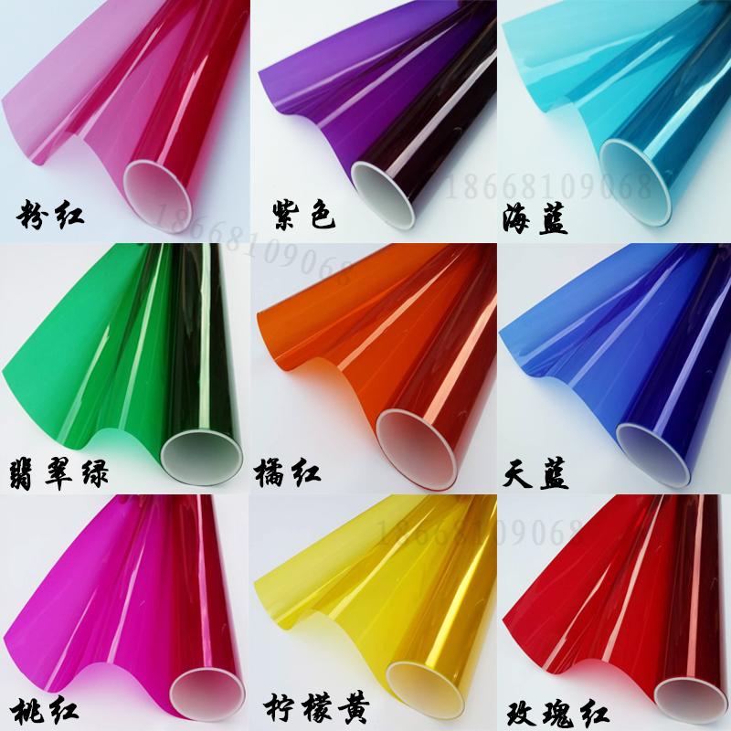 玻璃貼膜彩色 裝飾建築防晒防爆紅黃茶雙向透明陽臺窗戶門貼優品