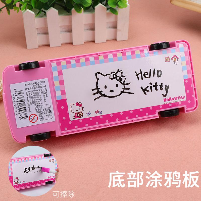 凯蒂猫小学生文具盒女孩小学生笔盒女一年级幼儿园儿童铅笔盒可爱