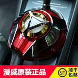 Man Wei authentic Iron Man car intelligent high-efficiency car odor odor bar negative ion air purifier