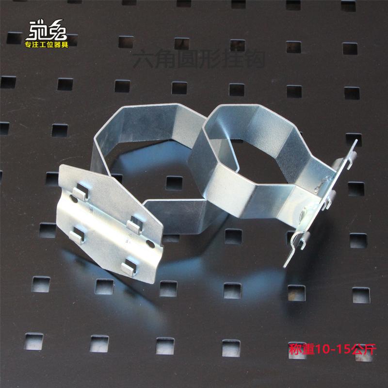 驰兔六角圆形方孔挂板挂钩五金工具架上墙洞洞孔板展示架电钻挂钩