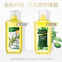 安安金纯官网正品橄榄油护肤脸部全身孕期去按摩妊娠身体纹路精油 (¥20)