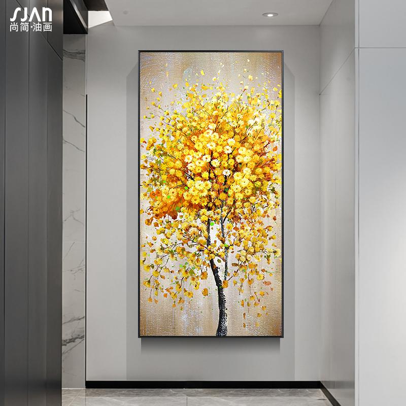 手繪玄關油畫現代簡約客廳裝飾畫過道走廊壁畫抽象掛畫豎版發財樹