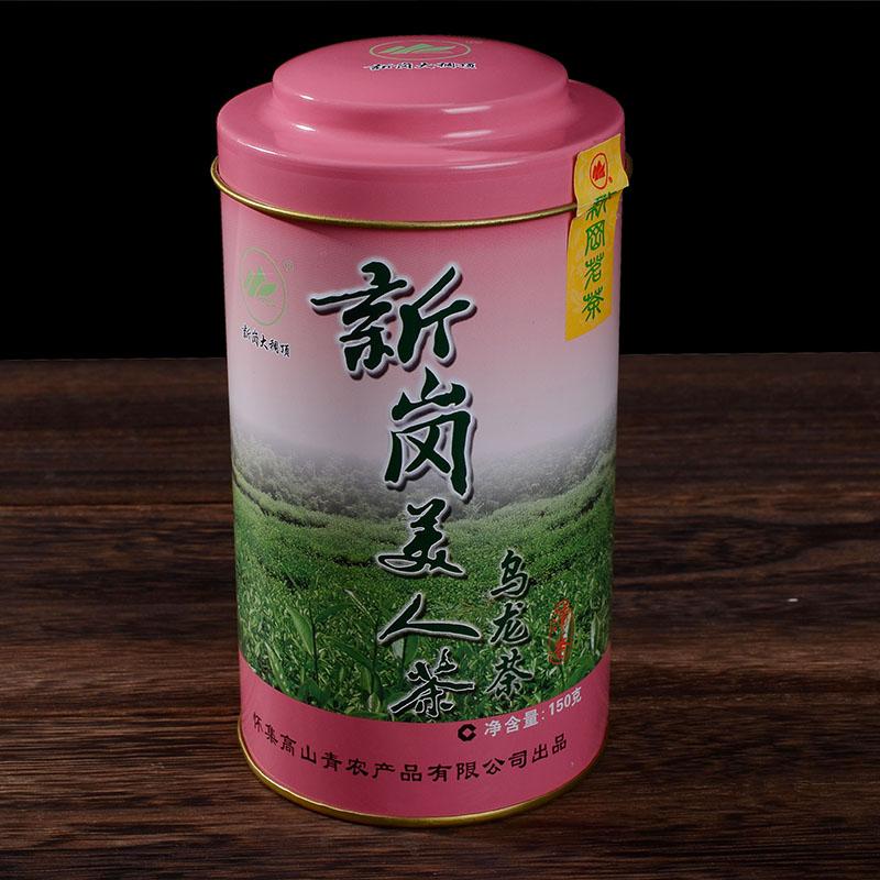 怀集高山青新岗美人茶叶独立包装挂绿茶乌龙茶功夫茶肇庆茗茶礼盒
