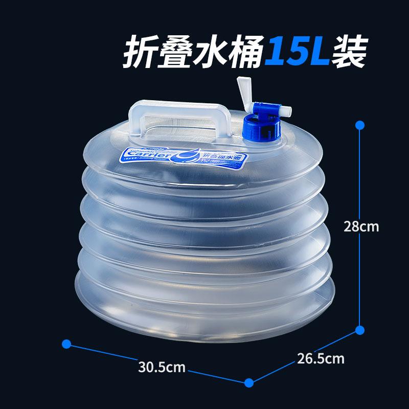 欣云折叠水桶塑料家用户外旅行伸缩自驾游车载大容量储水桶饮水桶