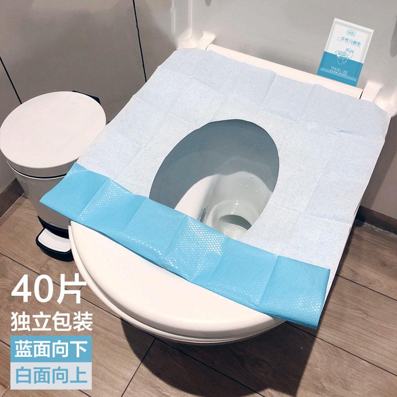 一次性马桶垫女旅行便携产妇旅游必备粘贴厕所坐垫纸坐便套坐便器