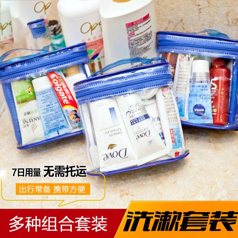 旅行装洗护套装必备洗漱包防水出差化妆包便携男洗发水用品收纳包