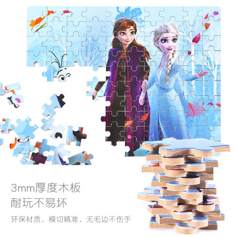 幼儿童拼图宝宝益智力动脑小孩早教木质玩具2-3-5岁8岁男女孩积木