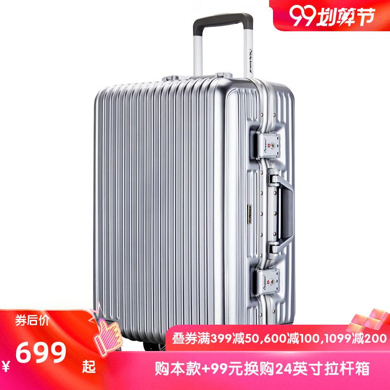 寸行李箱男 25 英寸铝框拉杆箱万向轮旅行箱 20 外交官密码箱女新款