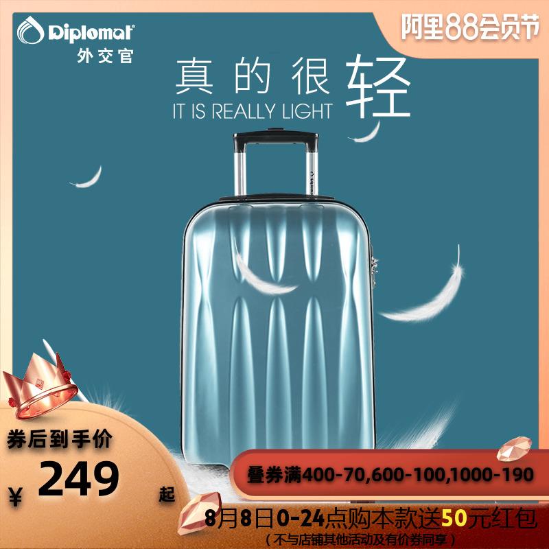 外交官20英寸小行李箱女登機箱輕便 24小清新旅行箱ins網紅拉桿箱