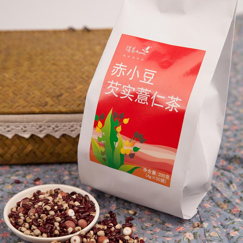 随易红豆薏米茶袋泡茶芡实薏仁茶赤小豆茶买2送1 包邮