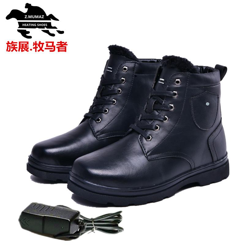 智能新品充电加热男鞋电子发热暖脚鞋保暖高帮女皮靴棉鞋冬季防寒