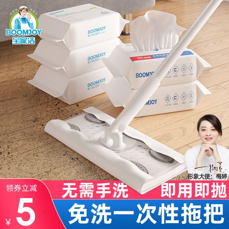 静电拖把免手洗一次性除尘纸家用一拖净懒人拖地神器地板拖布免洗【图2】