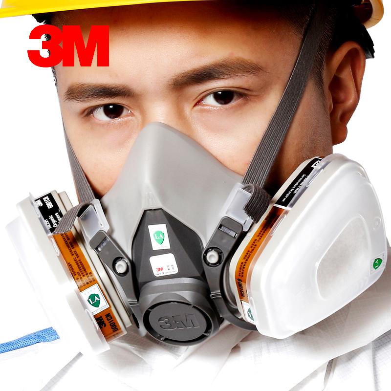 防異味防塵口罩化工氣體工業粉塵專用面罩 6200 防毒面俱噴漆 3M 正品