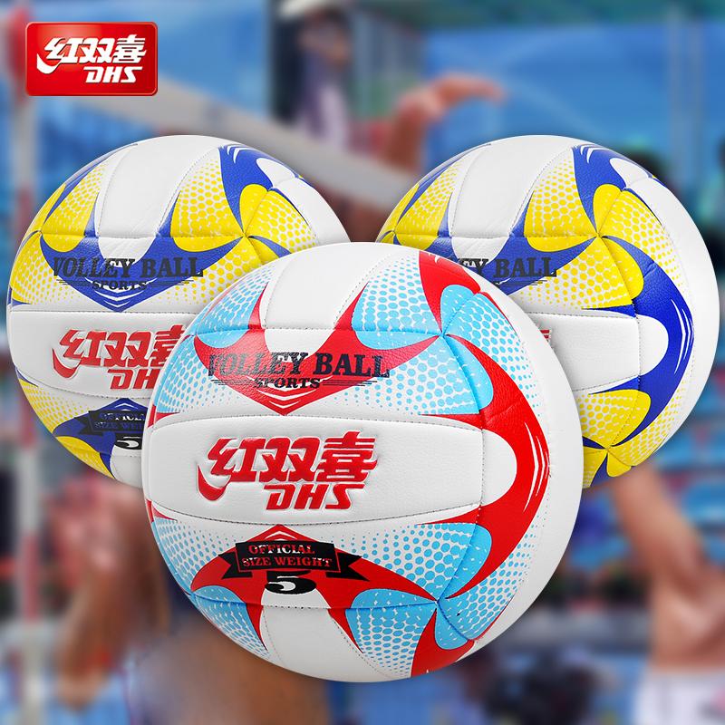红双喜充气软式5号排球中考学生训练专用球 男女初学者沙滩比赛球