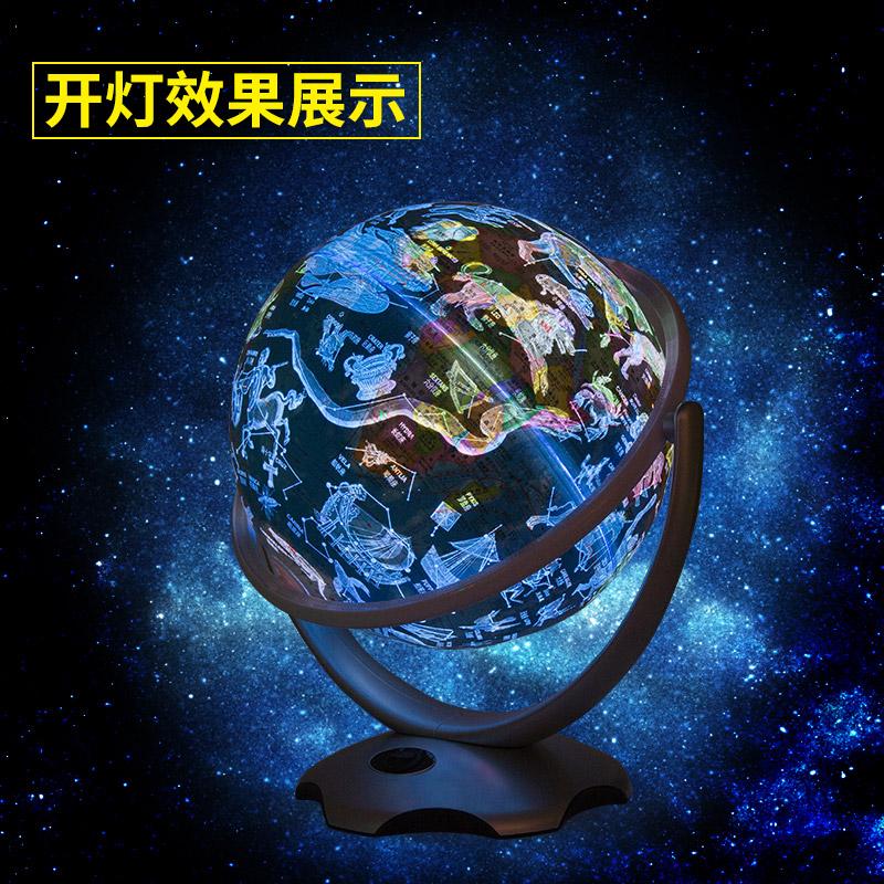 学生专用地球仪 光源 LED 北斗正版出品 环保透明亚克力材质 学生星座灯光地球仪 26cm 灯光版地球仪