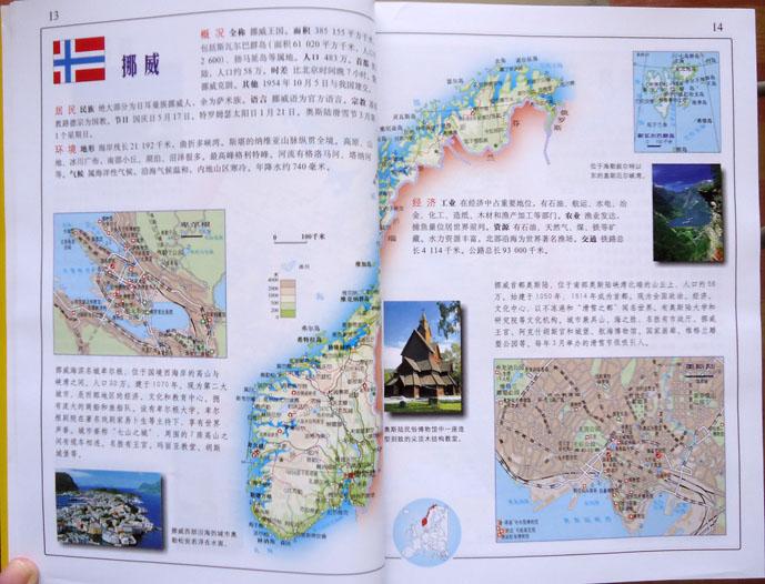 世界分国地图系列 自驾游地图 欧洲旅游 中英文对照 欧洲热点地图集 欧洲地图册 新版 2018 欧洲地图