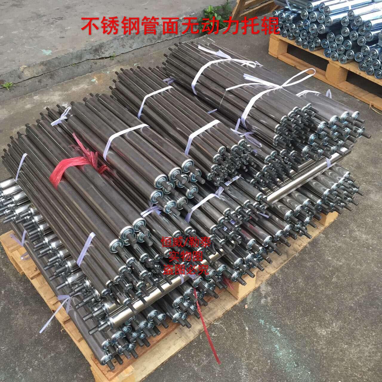 流水线不锈钢托滚镀锌滚轮无动力螺纹滚轴传送带辊筒托辊滚筒滚轮