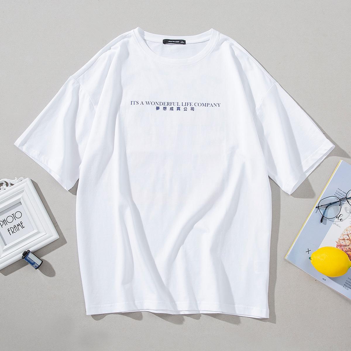 Jeanswest 真维斯 短袖T恤 黑/白 19.9元包邮(下单立减)