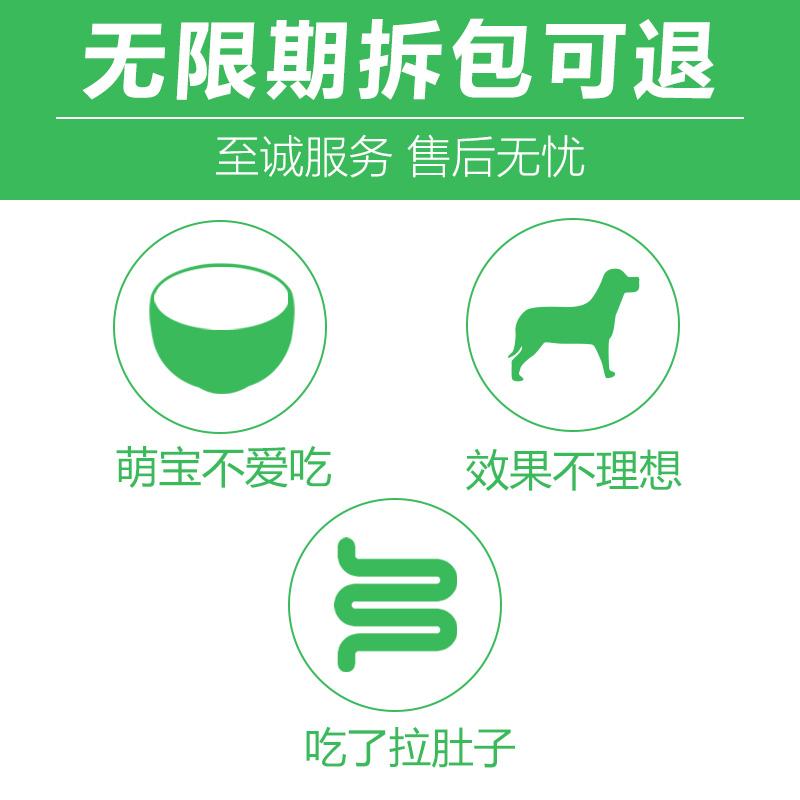 狗粮泰迪比熊小型犬通用型大袋5斤优佰牛肉味全价狗粮 幼犬通用型优惠券