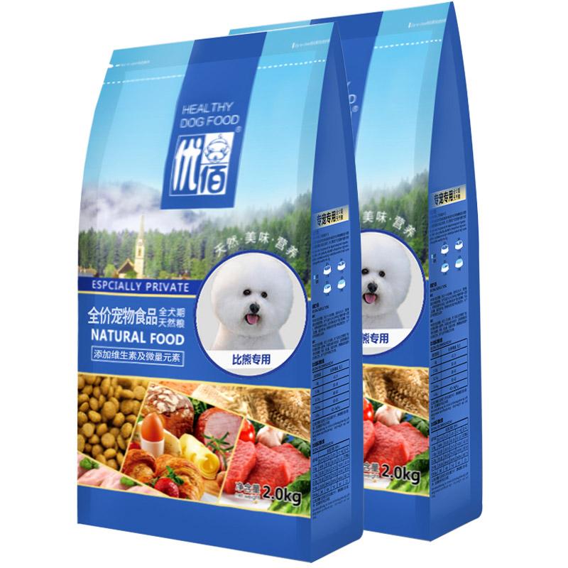 全犬期比熊狗粮8斤4kg 比熊专用天然粮 比熊专用粮小型犬成犬幼犬优惠券