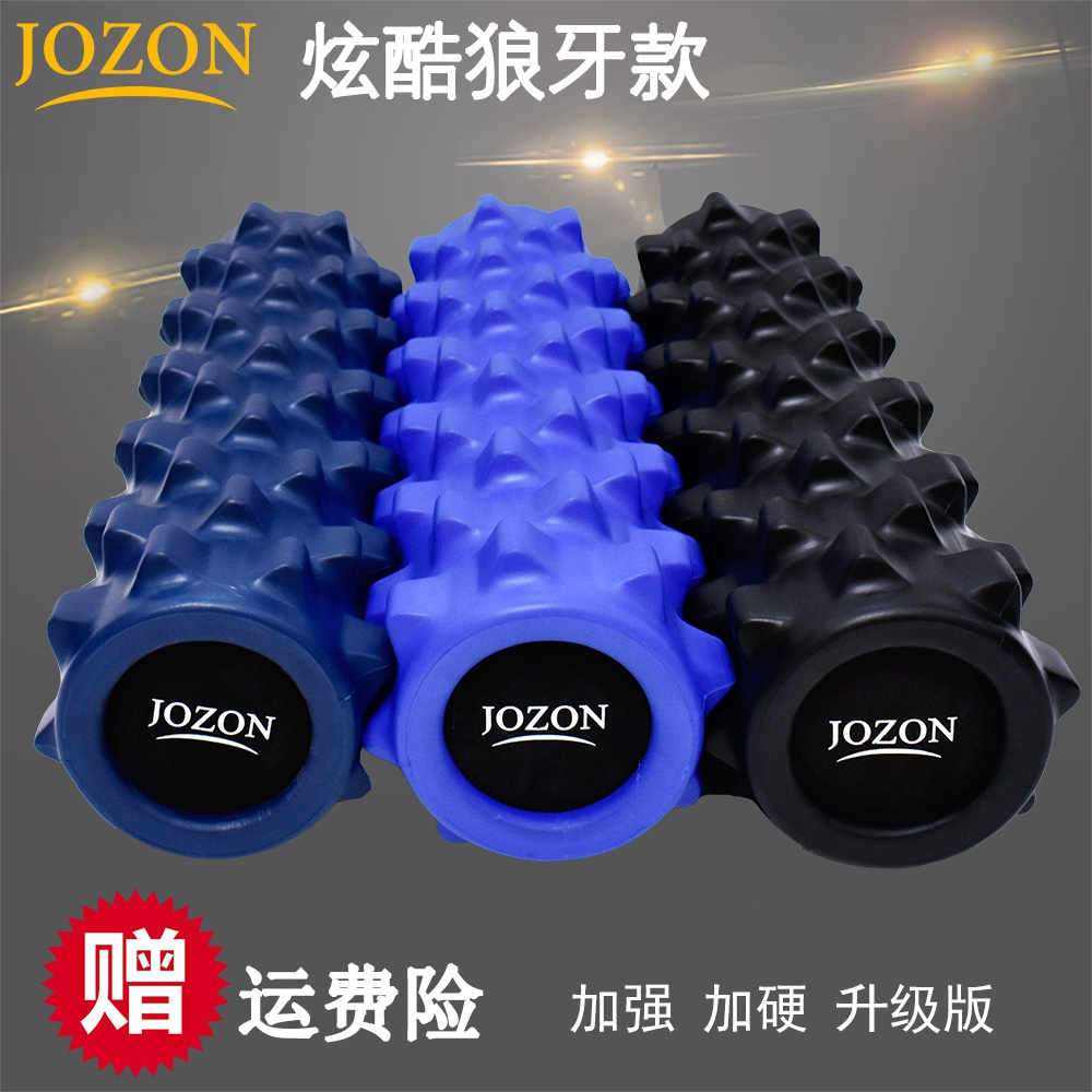 JOZON正品實心泡沫軸狼牙瑜伽柱深度按摩放鬆肌肉滾筒平衡瑜珈棒