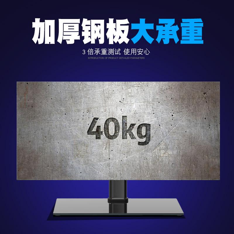 魔典液晶电视机底座挂架显示器支架万通用能桌面24 32  55 65英寸