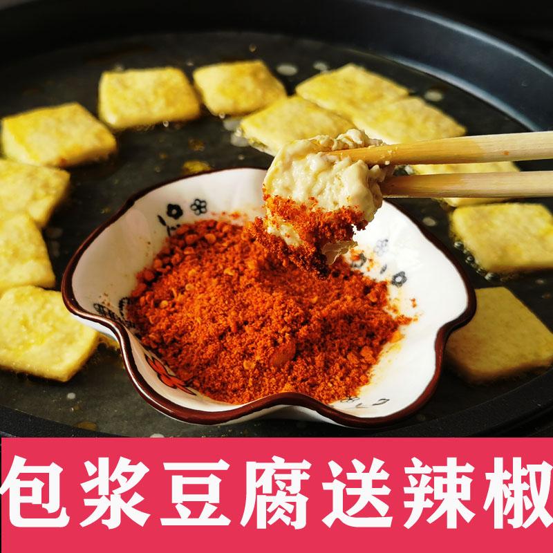 爆浆小豆腐贵州特产小吃贵阳烤豆腐遵义烧烤包浆豆腐牙签嫩豆腐