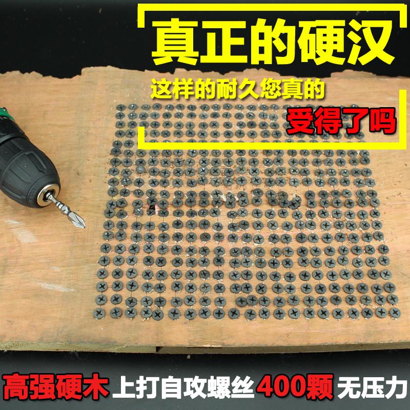 双截棍D1电动螺丝刀批头手电钻强磁性磁圈双头S2十字批咀套装ph2