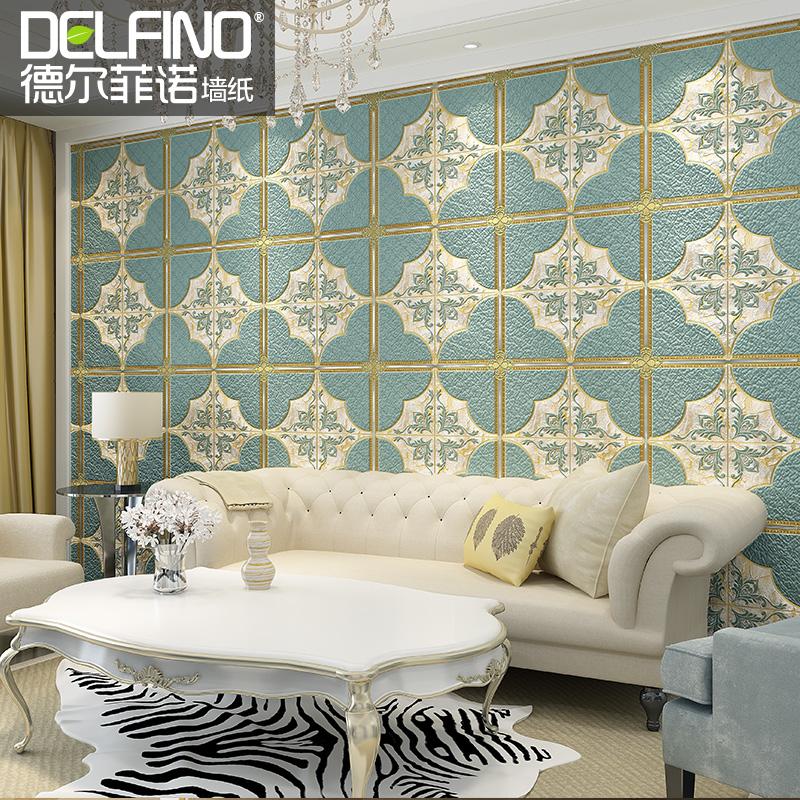 德尔菲诺欧式3D立体墙纸现代简约客厅卧室无纺布电视背景墙壁纸
