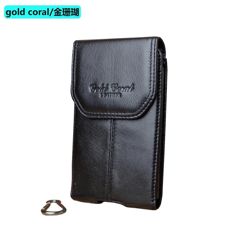 韩版牛皮4.7/5寸5.5/6.3寸手机腰包竖款薄款穿皮带小包男潮包真皮