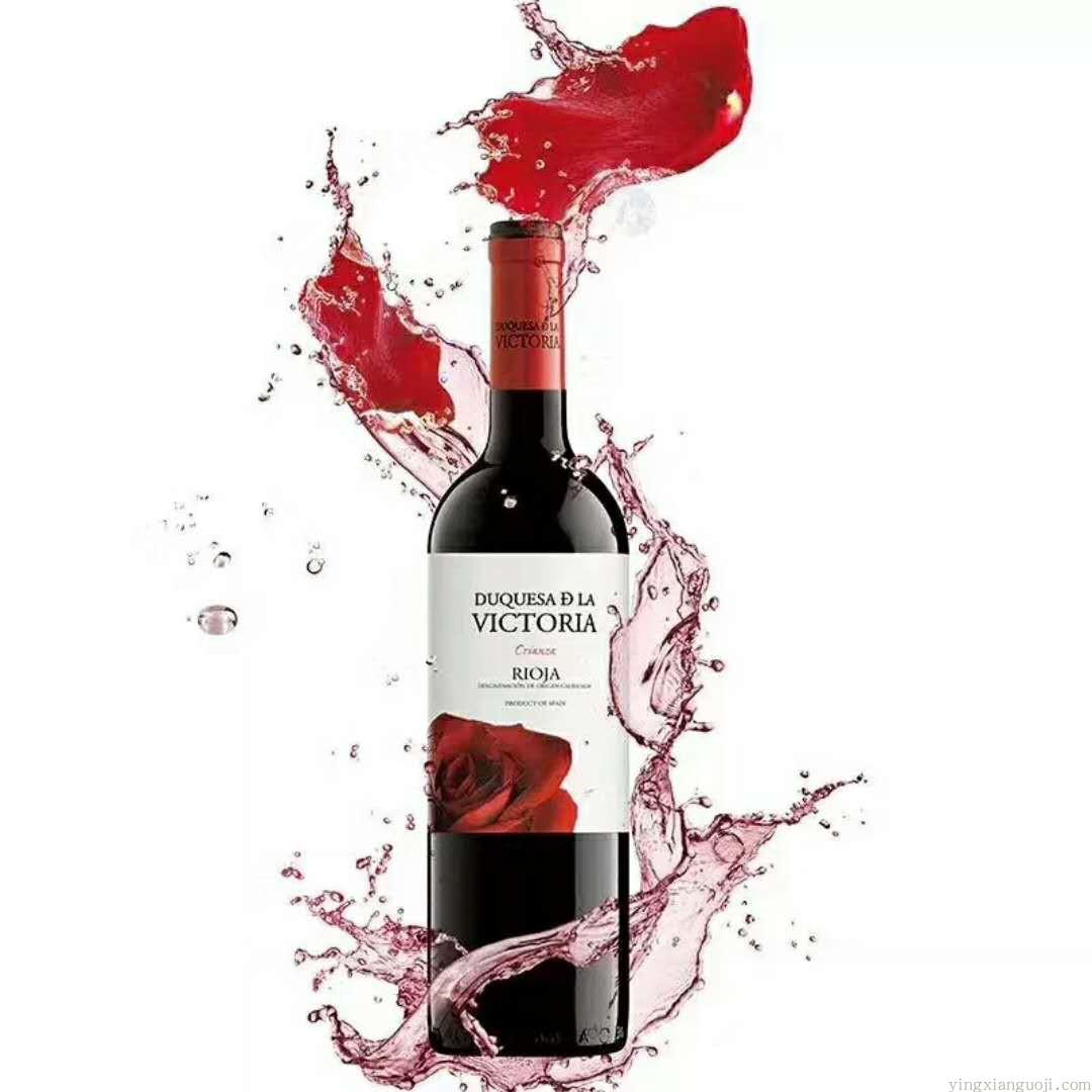 装原瓶进口 750ml 玫瑰酒香标 西班牙里奥哈维多利亚陈酿干红葡萄酒