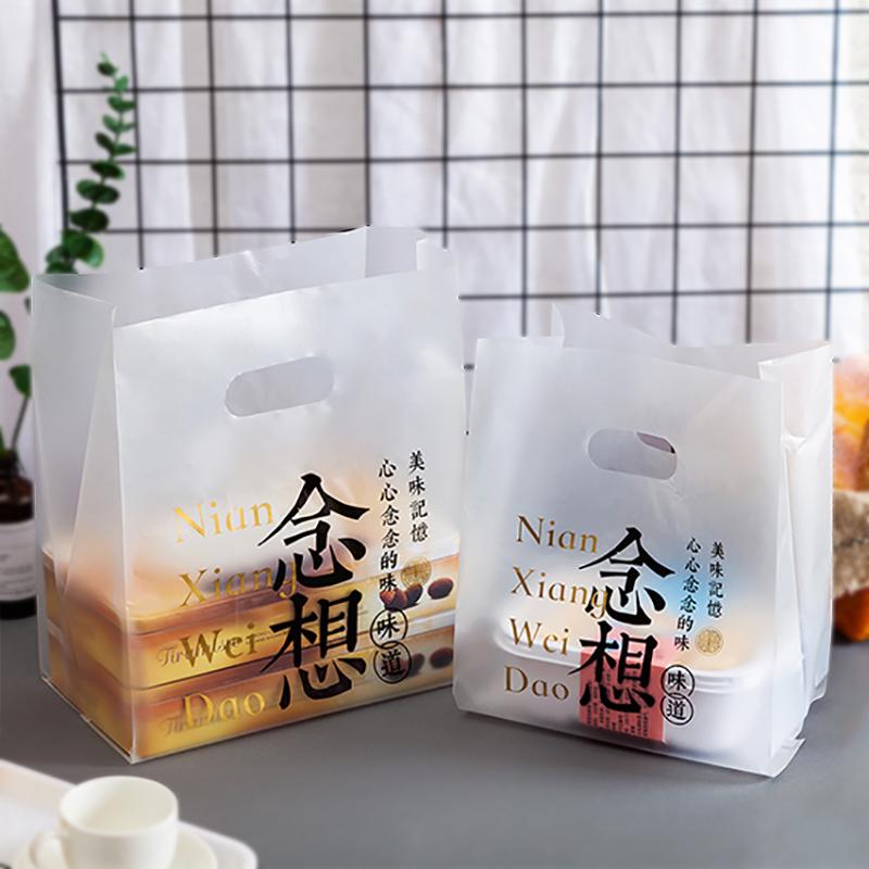 一次性塑料手提打包袋烘焙面包袋沙拉甜品包装袋外卖食品袋吐司袋