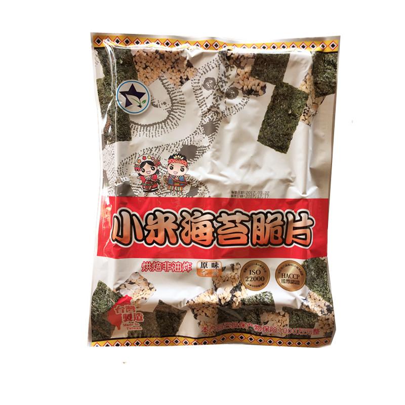 包组合台湾进口上丰五谷坚果海苔脆片海味即食杏仁海苔夹心脆片 5