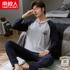 Antarctic men's pajamas men's spring and autumn long-sleeved pure cotton thin section youth cotton plus size home service suit autumn and winter