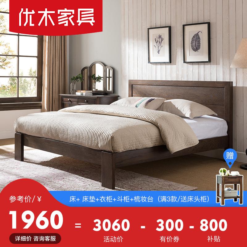純實木床1.8米 橡木床1.5米實木雙人床簡約原木現代臥室傢俱