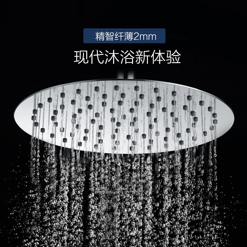 摩恩淋浴花洒龙头套装Pro家用淋雨喷头卫生间浴室冷热水龙头