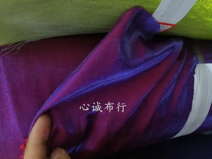 琉璃光耀 柔软亲肤红蓝变色龙天丝棉布料 衬衫连衣裙套装礼服面料