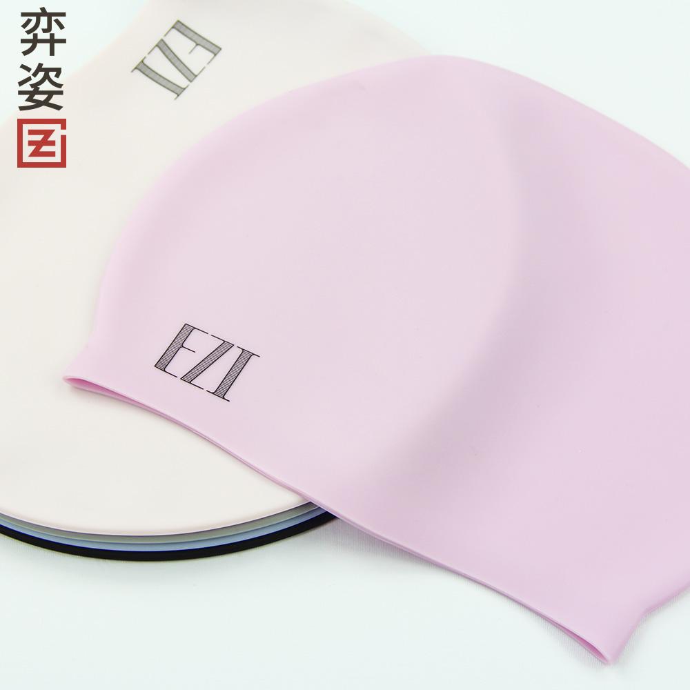 弈姿时尚硅胶泳帽男女通用舒适加大不勒头游泳帽防水护耳游泳装备